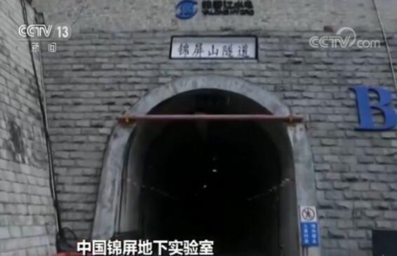世界最深的地下实验室长啥样,为何实验室要位于地下2400米,研究暗物质有什么意义