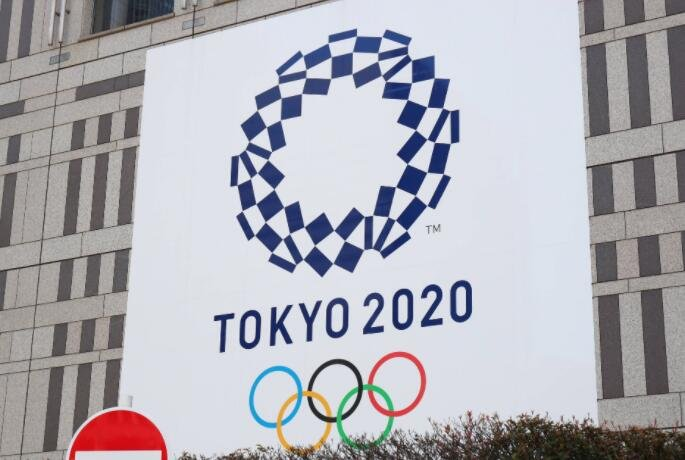 东京奥运会闭幕宴会已决定取消,奥运会取消有怎样的后果,东京奥运会还能否如期举行