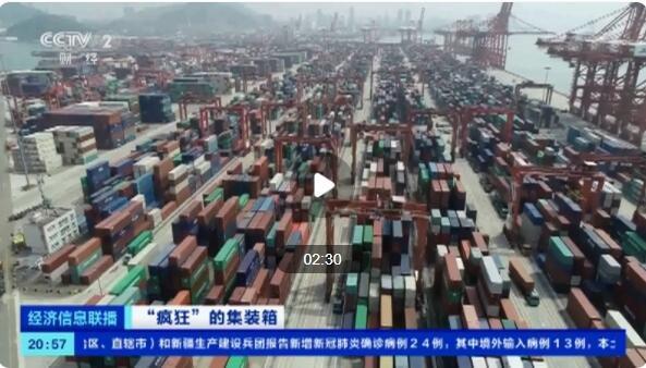 集装箱涨价近10倍为什么涨价,集装箱涨价港囗股会涨吗,集装箱价格高位的影响