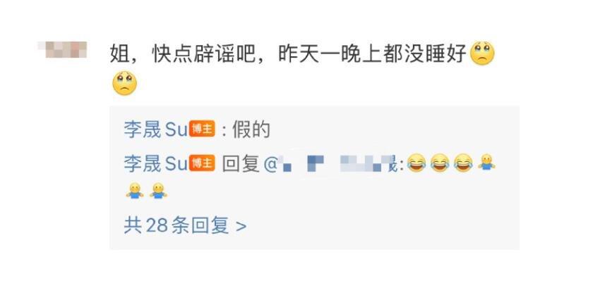 李晟辟谣与李佳航离婚,本尊直接两字回应,网友表示太离谱!