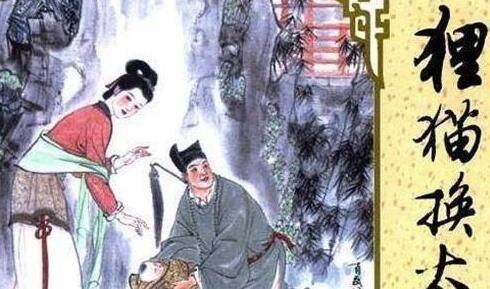 狸猫换太子传奇的故事是真实发生的吗?宋仁宗是谁的儿子?