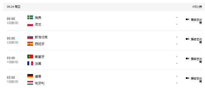 欧洲杯前小龙虾销量暴涨,小龙虾多少钱一斤及产地介绍,欧洲杯赛程2021赛程表