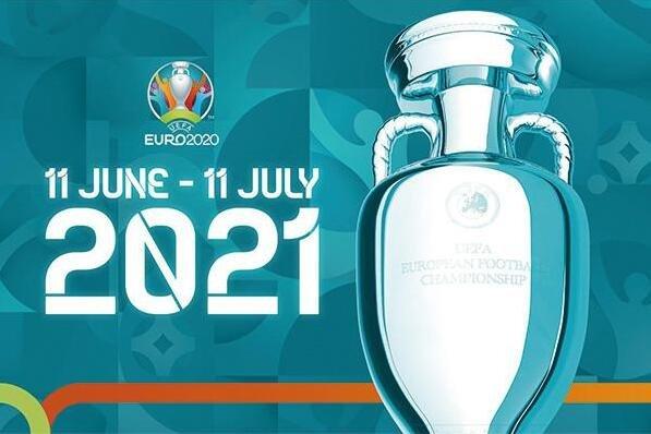 欧洲杯即将开幕 攻略请查收,欧洲杯有哪些国家参加,欧洲杯赛程2021赛程表