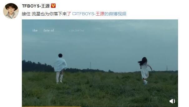 《【杏鑫登陆注册】王源新专辑夏野了上线,王俊凯易烊千玺前来为源哥打call》