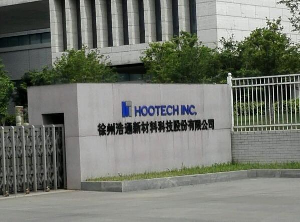 浩通科技申購發行價,301026浩通申購建議及浩通科技行業地位、競爭格局