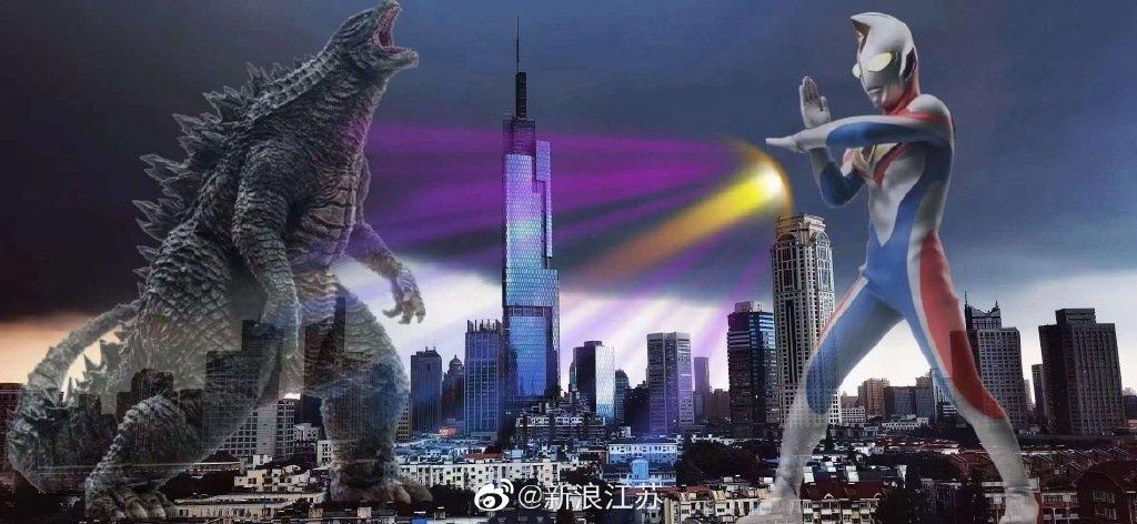 南京一秒变天黑 画面被网友PS成科幻战场