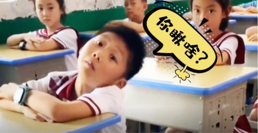 搞笑视频:小伙子这眼神都是戏 把惊愕表现得淋漓尽致