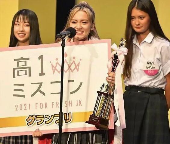日本最帅&最美高一生冠军评选结果出炉 网友:实在不行别选了