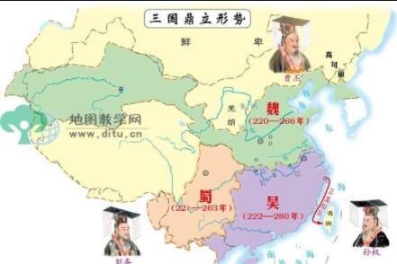 《【杏鑫平台怎么注册】三国鼎立的意思,三国鼎立主要来自于这三大战役》