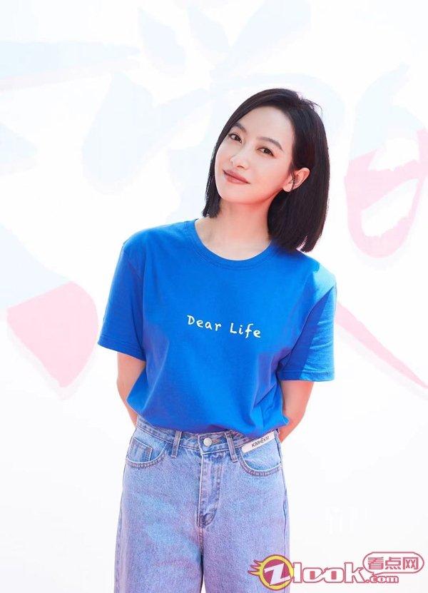《【2号站娱乐网站】宋茜《亲爱的生命》正式官宣 出演妇产科医生开启新挑战》