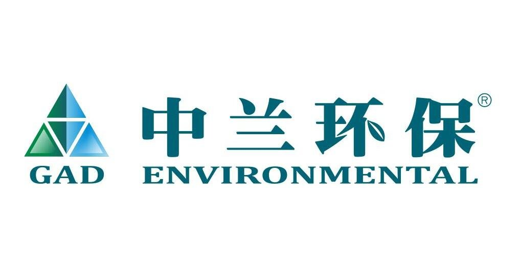 中兰环保中签号,300854中兰中签号配号多少及中兰未来发展规划