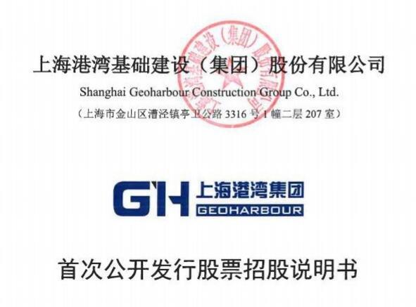 上海港湾中签号公布,605598上海中签号在线查询,查看中签结果