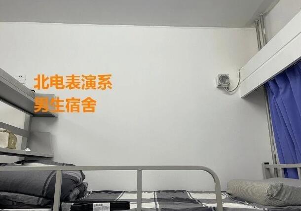 室友们晒丁程鑫的床位和宿舍号.jpg