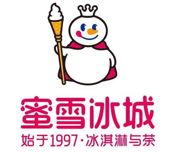蜜雪冰城简介.jpg