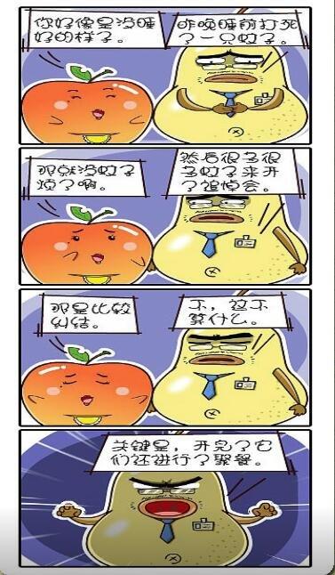 蚊子追悼会.jpg