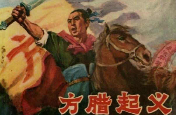 北宋时期为什么会发生方腊起义?原因是什么?