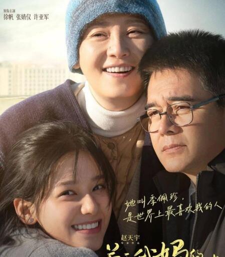 中秋节上映的电影有哪些?冒险、亲情、青春、喜剧齐聚一堂!