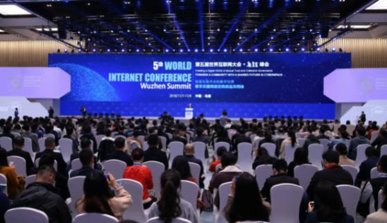 2021年世界互联网大会乌镇峰会将举行,此次峰会有哪些亮点值得关注