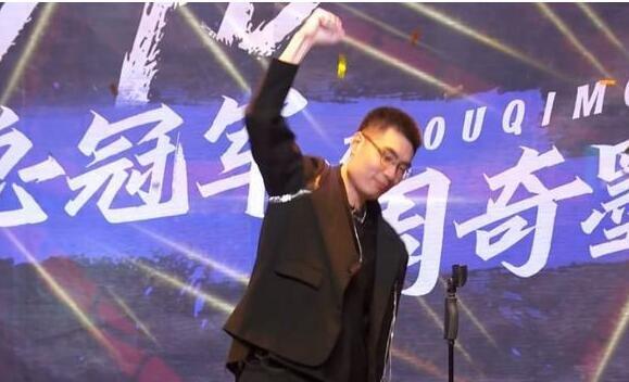 脱口秀大会排名,呼兰成为意难平,而他成为最后的赢家