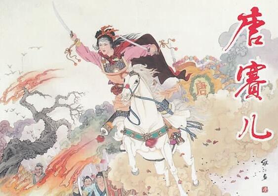 女英雄唐賽兒——明朝農民起義軍首領