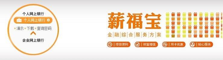 002142寧波銀行產品1