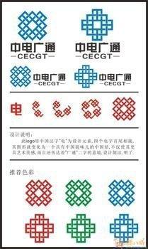 600764中電廣通產品3
