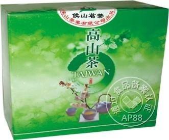 000061农 产 品高山茶