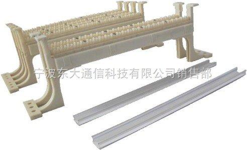 601789寧波建設產品6