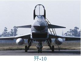 600765中航重機殲-10