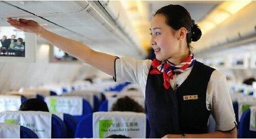 600115東方航空公司介紹4