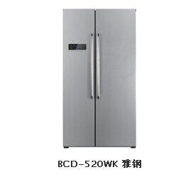 002668奧馬電器對開門冰箱