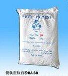 000545金浦钛业锐钛型钛白粉