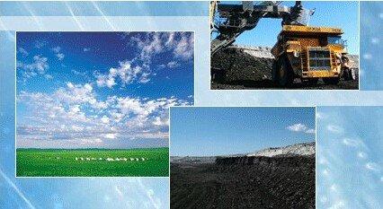 002128露天煤电公司介绍5