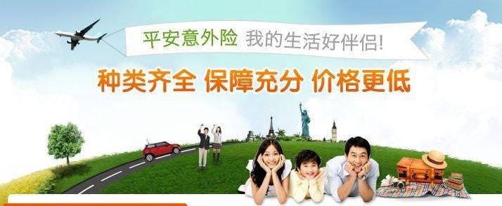 601318中国平安产品2