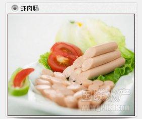 300094国联水产虾肉肠