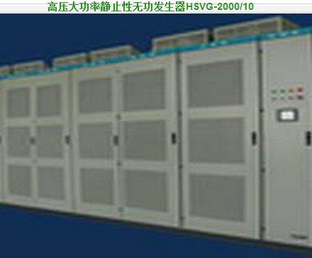300208恒顺电气产品6