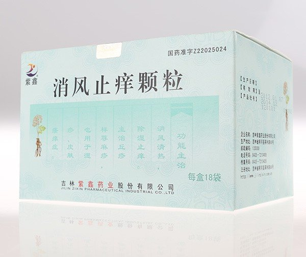 002118紫鑫藥業消風止癢顆粒