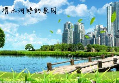 600340華夏幸福產品1