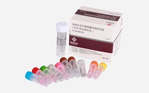 688289結核分枝桿菌核酸檢測試劑盒