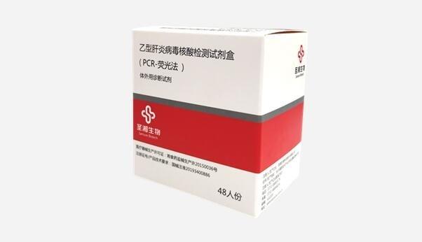 688289乙型肝炎病毒核酸檢測試劑盒