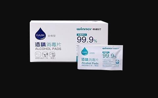 300888酒精消毒片