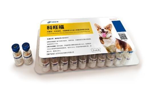 688526宠物疫苗科旺福
