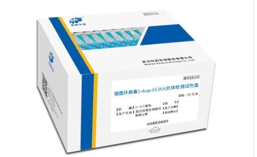 688526猪圆环病毒抗体检测试剂盒