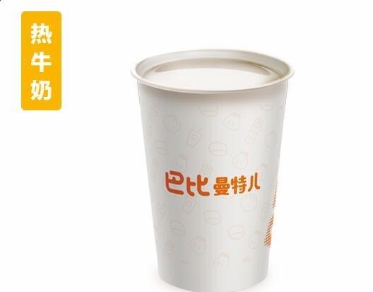 605337熱牛奶