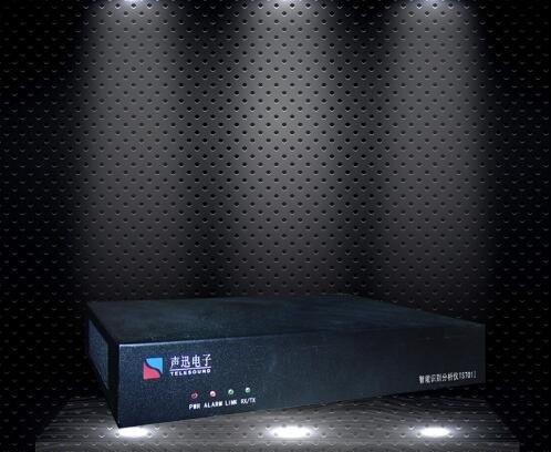 003004智能分析仪