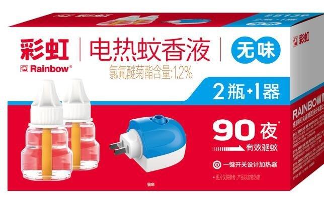 003023电热蚊香液