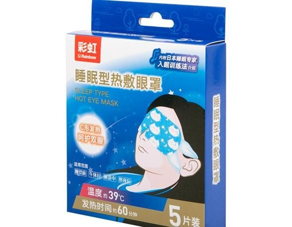 003023彩虹睡眠型热敷眼罩