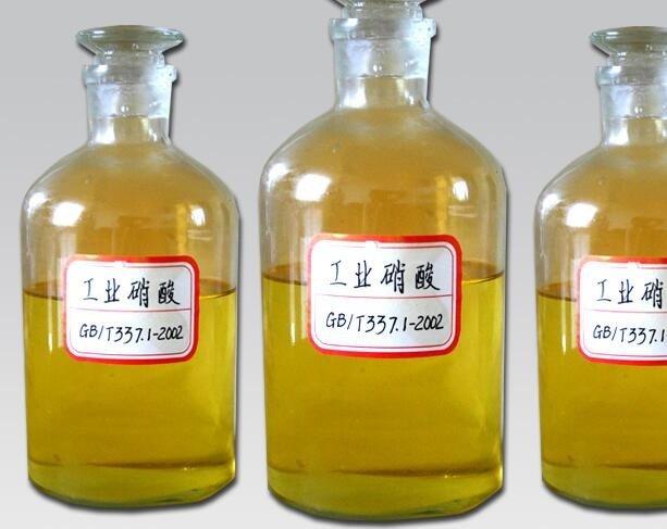 001217硝酸