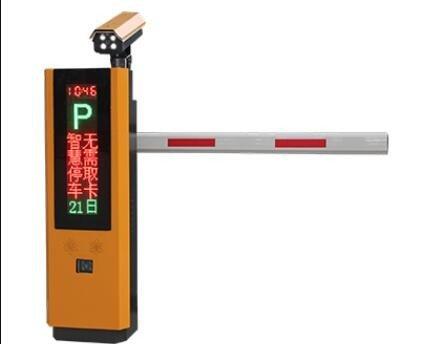 301083智能停车场管理系统