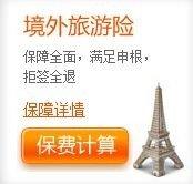 601318中国平安产品5